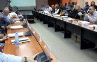 Rectificare de buget la Consiliul Judetean Prahova