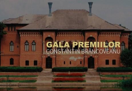 Gala Premiilor Constantin Brancoveanu 2016