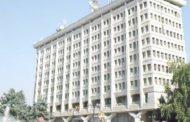 Funcționarii publici din Primăria Ploiești vor lucra sâmbătă