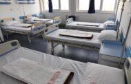 Reabilitare la etajul IV al Spitalului Judetean Ploiesti