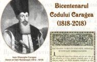 Expozitia lunii octombrie 2018: Bicentenarul Codului Caragea (1818-2018)