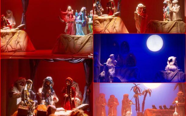 """Spectacolul """"Califul Barza"""", PREMIUL PENTRU SCENOGRAFIE la Festivalul ImPuls!"""