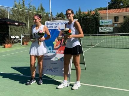Ploiesteanca Ana Dinu, primul turneu ITF Juniors castigat in cariera