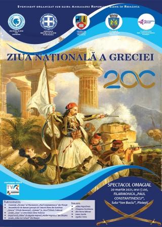Ziua Nationale a Republicii Elene, sarbatorita la Ploiesti in prezenta Ambasadorului Greciei