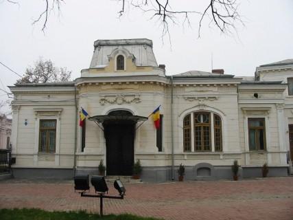 Muzeul Paul Constantinescu din Ploiesti se inchide pana in septembrie 2021